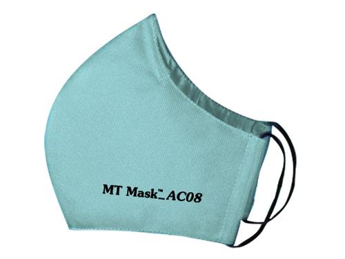 Khẩu Trang MT Mask – AC08 Xám