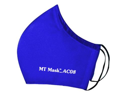 Khẩu Trang MT Mask – AC08 Xanh Bích