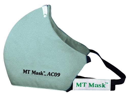khau-trang-mt-mask-ac09-xam-01